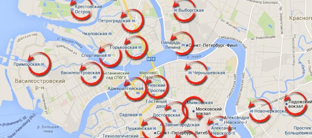 25 экскурсий у метро