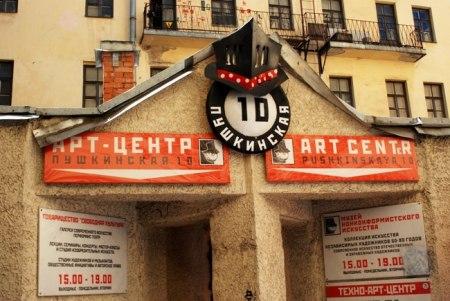 Международный фестиваль современного искусства