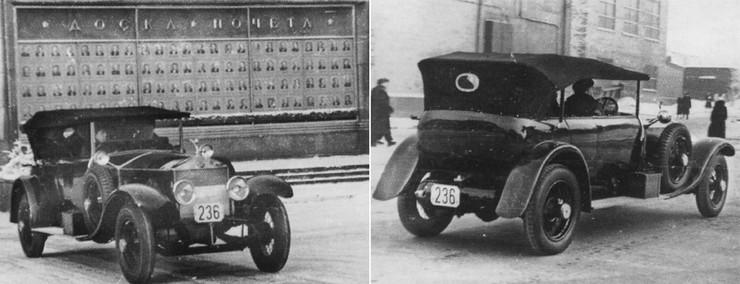 Автомобили Ленина в Петрограде