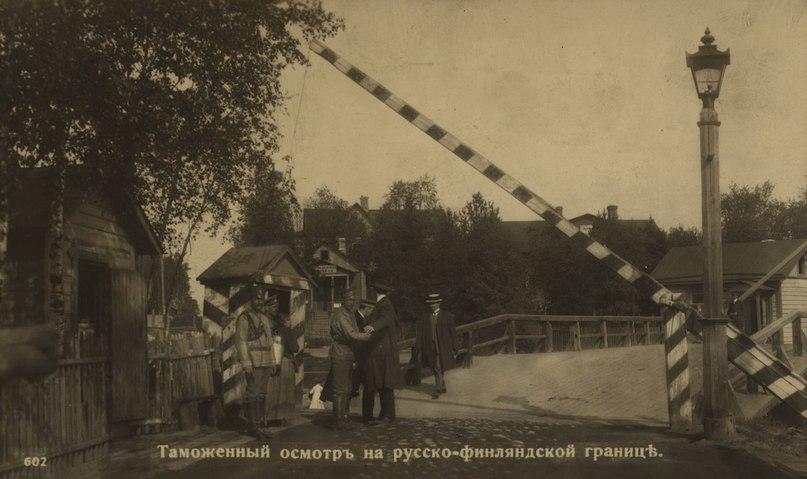 Русско-финская граница в начале 20 века