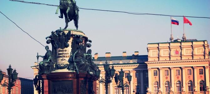 Здание Мариинского дворца