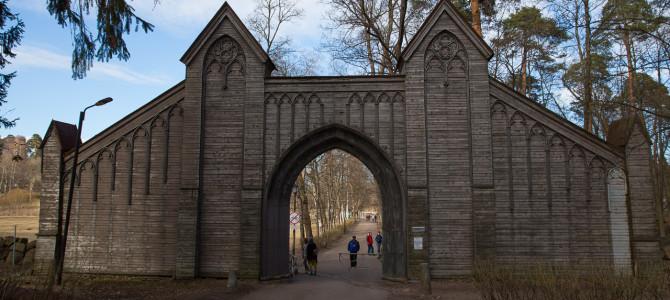 Прогулка по парку Монрепо: 7 удивительных мест.