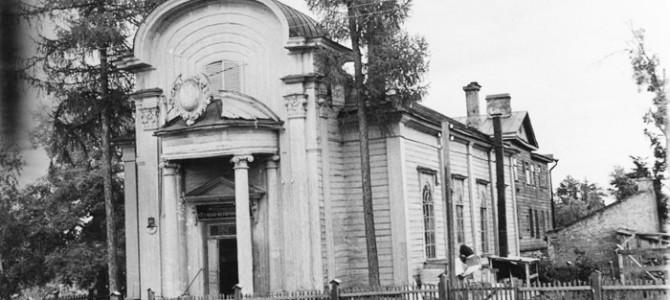 Лютеранская церковь Святой Доротеи