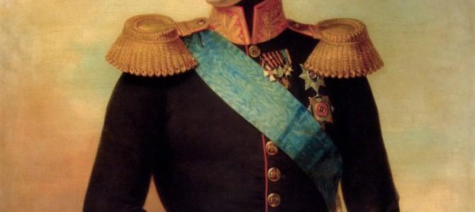 День Рождения императора Николая I