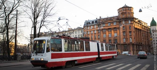 Экскурсии на трамвае по Санкт-Петербургу