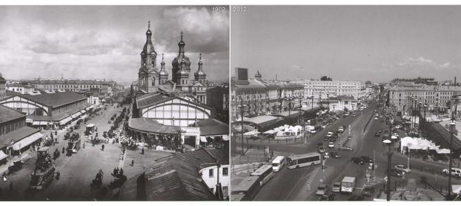 Петербург сегодня и сто лет назад