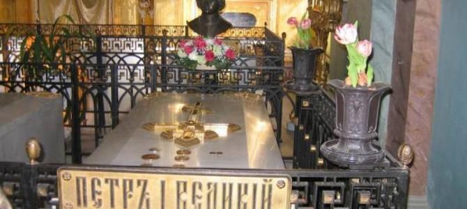 Первая могила в Петропавловском соборе