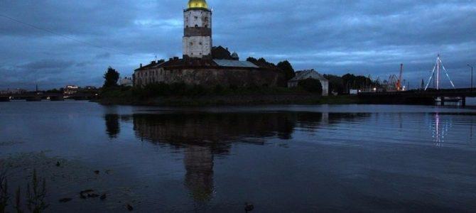 Бесплатно в Выборгский замок