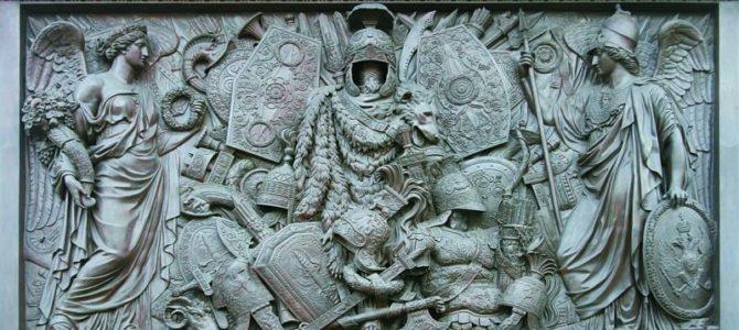 Как «прочитать» Александрийскую колонну?