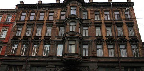 Дом Григория Распутина на Гороховой