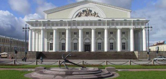 Музей геральдики в здании Биржи