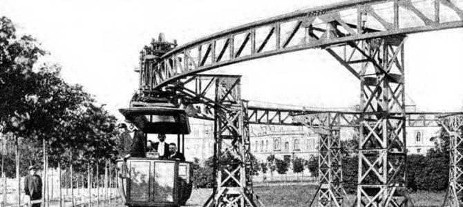 Первая подвесная железная дорога