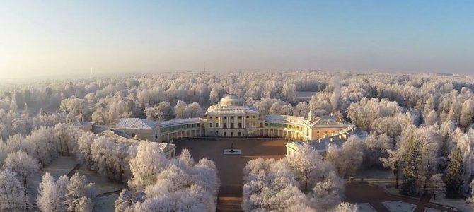Парк очарования в Павловске