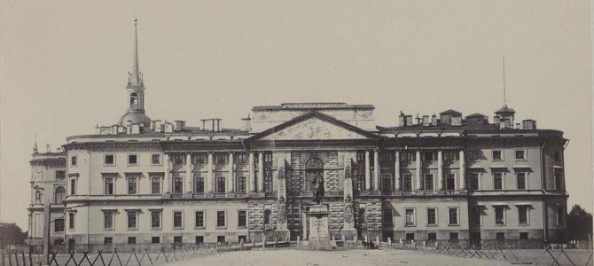 Окончание строительства Михайловского замка