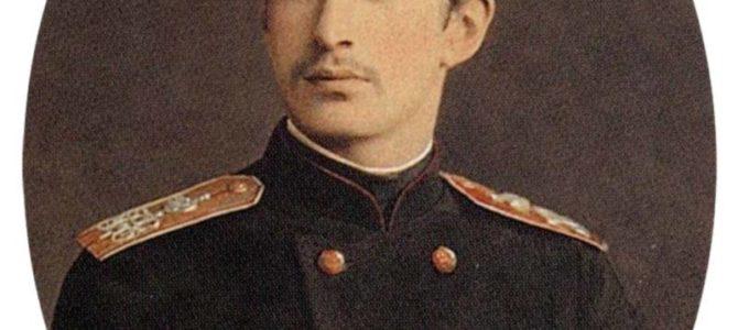 Великий князь, который поддержал комунистов