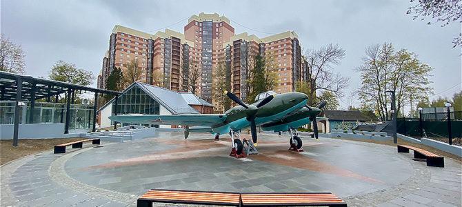 Музей «Дом авиаторов»