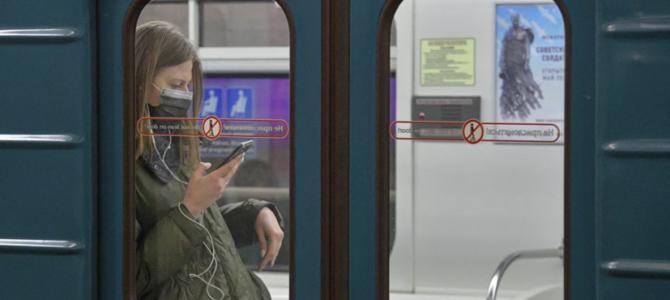 Маски будут продавать в метро