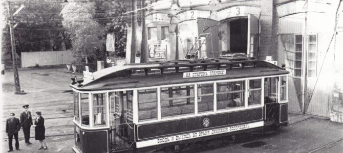 В 1907 году по улицам Петербурга пошёл первый электрический трамвай.
