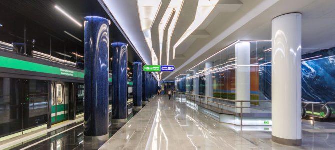 Станция метро «Зенит»
