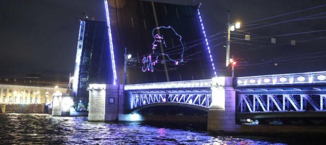 Современная подсветка мостов